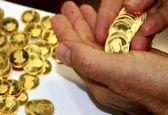 کاهش قیمت سکه و طلا در بازار کشور