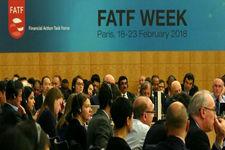 وزیر اقتصاد دولت یازدهم FATF را اجرا کرده است