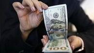 ثبات نرخ دلار صرافیهای بانکی در قیمت 19 هزار و 50 تومان