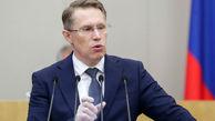 روسیه واکسن پنجم کرونا را هم میسازد