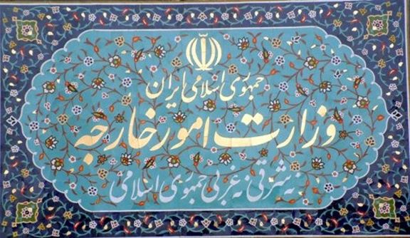واکنش وزارت خارجه ایران به توئیت انتقال سفارت آمریکا به بیت المقدس