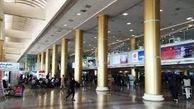 مانور اضطراری در فرودگاه مشهد برگزار شد
