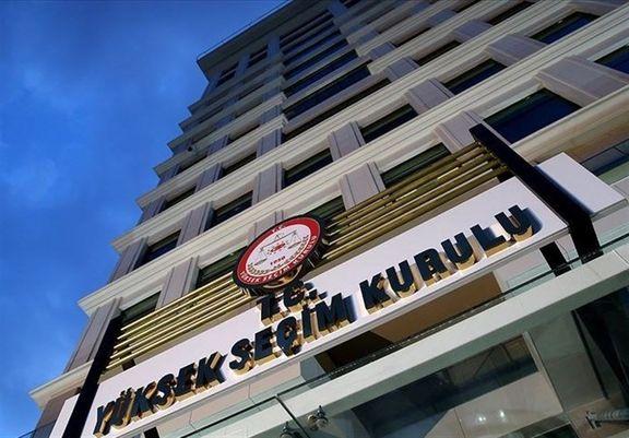 احتمال اخراج 9 شهردار کُرد مخالف اردوغان