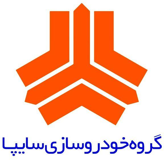 مجمع خساپا در تاریخ 31 تیرماه لغو شد