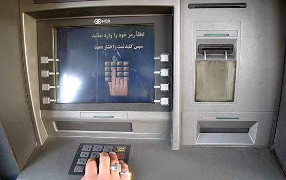 عملیات غیرحضوری تغییر رمز کارت رایگان است
