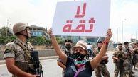 لبنانی ها همچنان در خیابان ها به اعتراضات خود ادامه می دهند