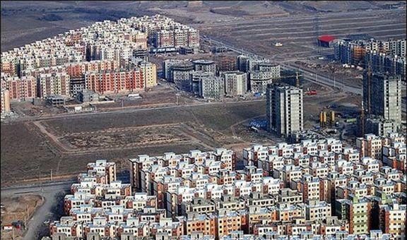 پردیس و هشتگرد دو شهر پرطرفدار اطراف تهران و کرج برای مستاجران
