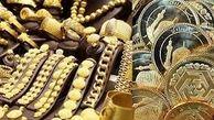 افزایش قمیت 100 هزار تومانی سکه طی هفته گذشته متاثر از تحولات افغانستان/ احتمال تداوم روند صعودی در بازار طلا و سکه