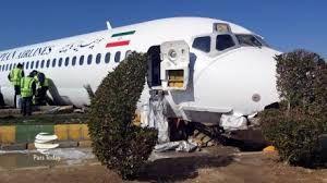 اولین تصاویر خروج از باند هواپیمای ایرباس ٣١٩ ایران ایر در کرمانشاه + فیلم