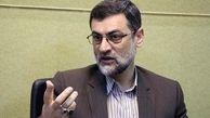 قاضیزاده هاشمی: مقصران سقوط بورس نامزد شدهاند!
