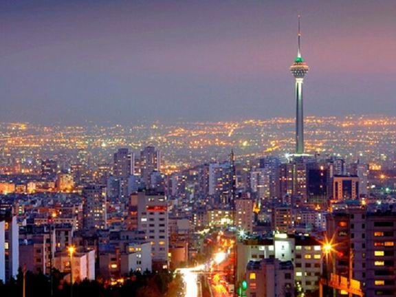 قیمت مسکن در منطقه یک تهران چقدر است؟