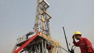 یک میدان گازی جدید در کشور پیدا شد