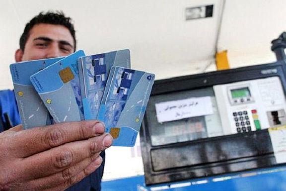 پاسخ سخنگوی شرکت ملی پخش فرآوردههای نفتی به ابهامات درباره کارت سوخت