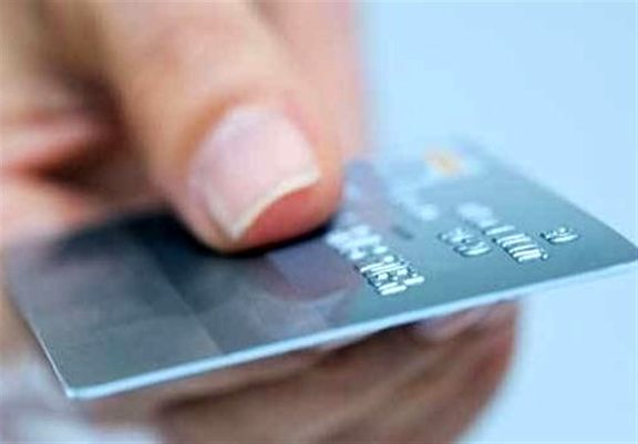انتقال پول فروش سهام عدالت در کارت های اعتباری مخصوص سهام عدالت