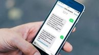 هزینه ارسال پیامک افزایش مییابد