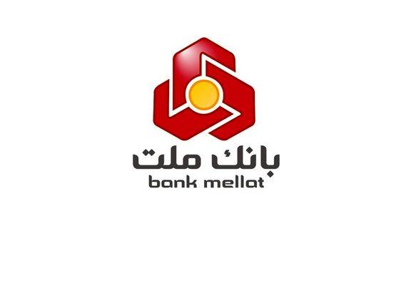 نگاهی به نماد «وبملت»/ رشدتراز مثبت بانک در سال مالی 99