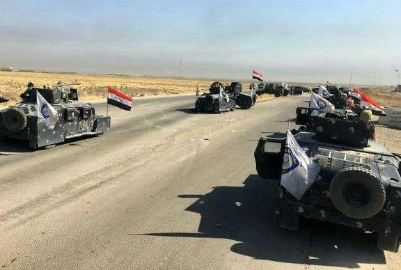 کرکوک به دست نیروهای عراقی افتاد