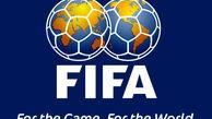 نمایندگان فیفا به زودی وارد تهران می شوند