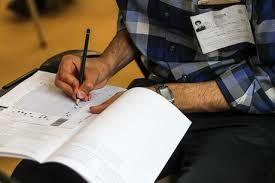 داوطلبان آزمون کارشناسی ارشد می توانند از فردا کارت آزمون خود را دریافت کنند