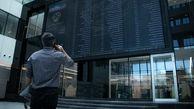 ریزش سنگین و پرحجم 15 هزار واحدی شاخص بورس در هفته سوم اردیبهشت/ تردید بازار سهام تهران برای بازگشت به مسیر صعودی!