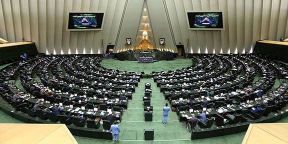 کمیسیون اقتصادی مجلس اعضای هیات تحقیق و تفحص از بانکهای خصوصی را انتخاب کرد