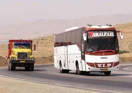 بیش از نیمی از مسافران اتوبوس بین شهری به دلیل کرونا کاهش یافت