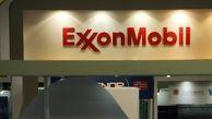 شرکت اکسون موبیل کارکنان خارجی خود را میدان نفتی القرنه عراق خارج کرد