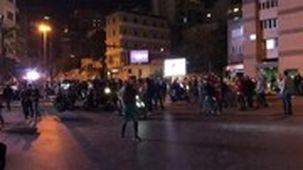 تظاهرکنندگان لبنانی با نیروهای پلیس درگیر شدند