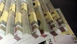 بانک مرکزی: سیاست احتیاطی کنترل رشد ترازنامه شبکه بانکی اجرایی می شود