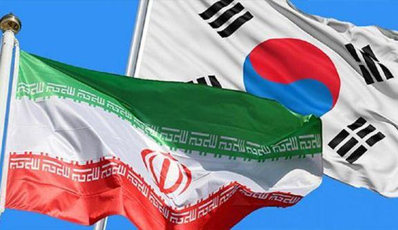 مقامات شرکت های نفتی کره ای این هفته به تهران می آیند