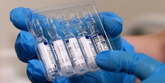 پنجمین محموله واکسن کرونا به کشور رسید