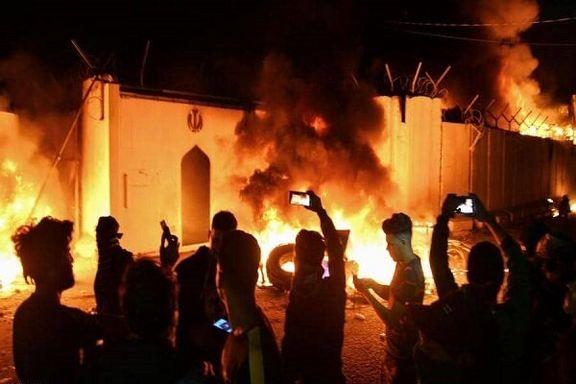 آتش سوزی مجدد در کنسولگری ایران در نجف