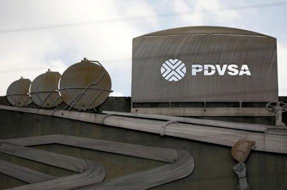 نفت ونزوئلا باید وارد میدان بازارهای نفتی شود
