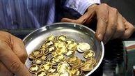 هر سکه تمام بهار آزادی 16 میلیون و 100 هزار تومان/قیمت سکه کاهش پیدا کرد