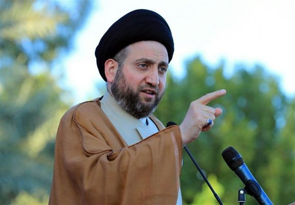 عمار حکیم : عراق سکوی حمله به دیگران نیست