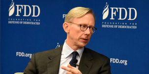 هوک: سیاست دولت آمریکا تغییر نظام ایران نیست