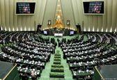 مجلس همچنان بر مصوبه افزایش 400 هزار تومانی حقوق به علاوه 10 درصد مصر است