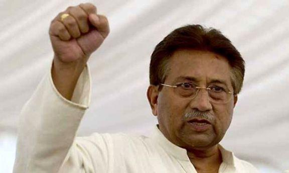 مشرف به صحنه سیاسی پاکستان برگشت!
