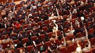 پارلمان عراق شورای استانها را منحل کرد