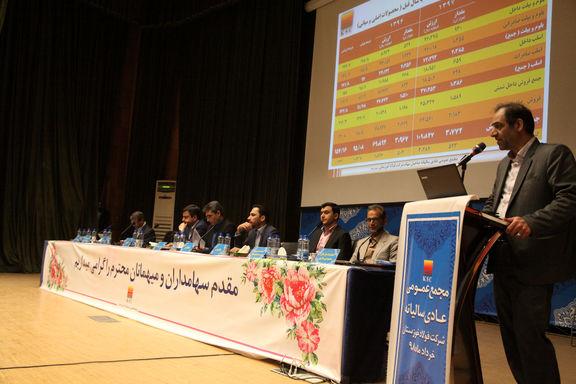 در مجمع فولاد خوزستان چالش تامین مواد اولیه مهمترین دغدغه این شرکت برشمرده شد/ الکترود برای دوسال نیاز کارخانه تامین شده است
