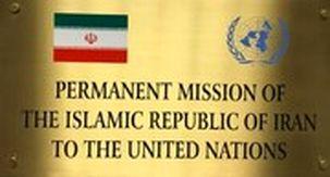 شورای امنیت در برابر اقدام غیرقانونی آمریکا بایستد