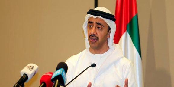 امارات خواستار مشارکت دادن کشورهای عربی در توافق جدید با ایران شد