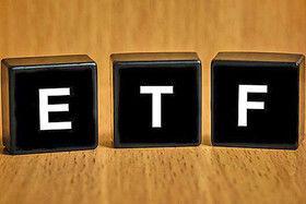 مصوبه واگذاری سهام دولت در ETF اصلاح شد