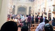 عامل انفجارهای زنجیره ای سریلانکا مشخص شد / وزیر بهداشت سریلانکا: گروه محلی «جماعت توحید»، بمبگذاریهای این کشور را سازماندهی کرده است