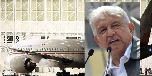 مکزیک برای تامین هزینههای توافق مهاجرتی با آمریکا هواپیمای ریاست جمهوری را به حراج گذاشت