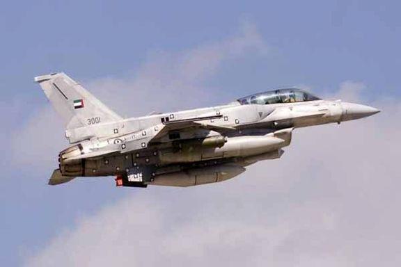 حمله جنگنده های امارات به عناصر دولت مستعفی یمنن/  ۴۰ نظامی کشته و زخمی شدند