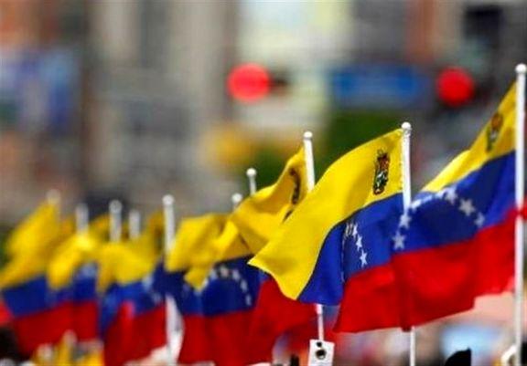 کاهش نرخ تورم ونزوئلا به ۱۶.۱ درصد و رشد بیش از 3000 درصدی قیمت کالا!