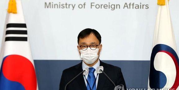 هیئتی از کره جنوبی برای مذاکره راهی ایران شد