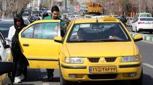 نرخ کرایه تاکسی 15 درصد افزایش یافت