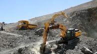 معامله 50 هزار تن کنسانتره سنگ آهن کچاد در بورس کالا